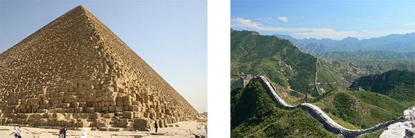 A Gízai piramis és a Kínai Nagy Fal